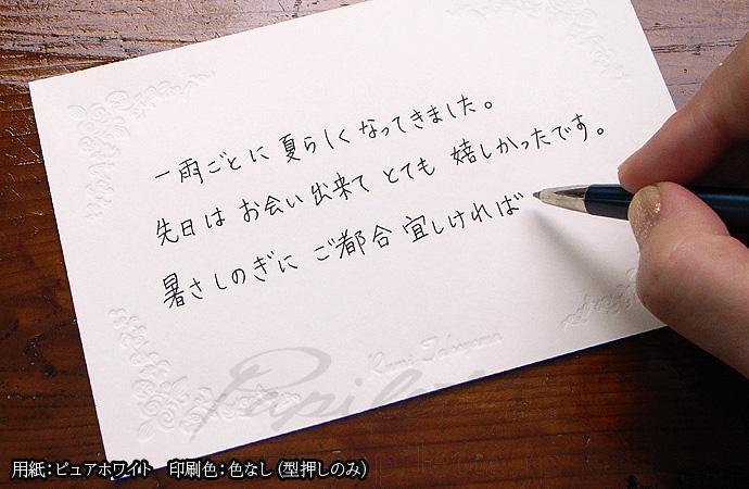の 手紙 先生 へ お礼 の