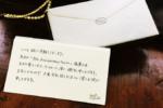クライアントや得意先へ仕事のお詫び,謝罪の手紙,書き方,文例