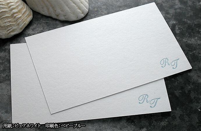 ティファニーブルー,メッセージ,カード,活版印刷