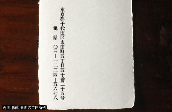 CWI00001