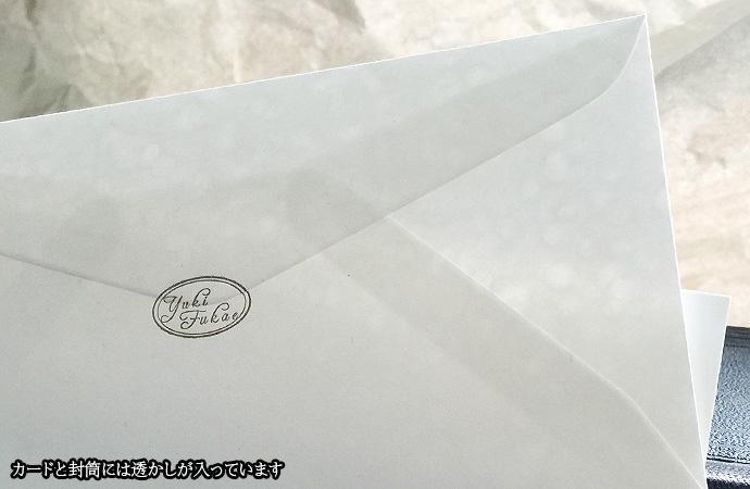 高級透かし用紙,便箋,カード,レターセット
