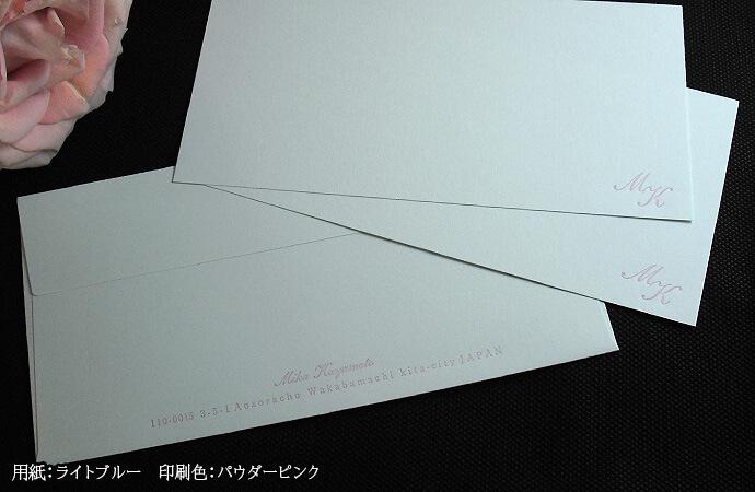 IPPE00014