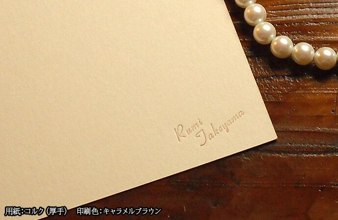 愛を伝えるメッセージカード