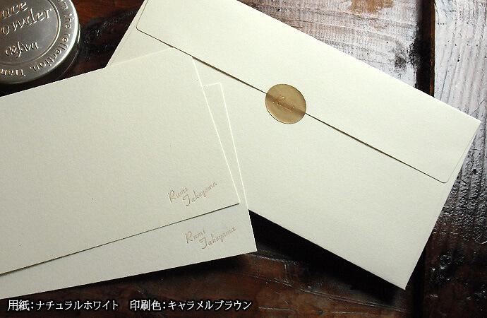 IPPE00015