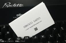 QRVC0001