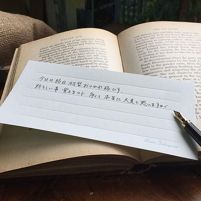一筆箋,オシャレ,書き方,上司,恩師