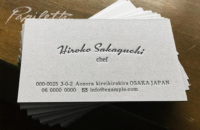 リサイクル,紙名刺