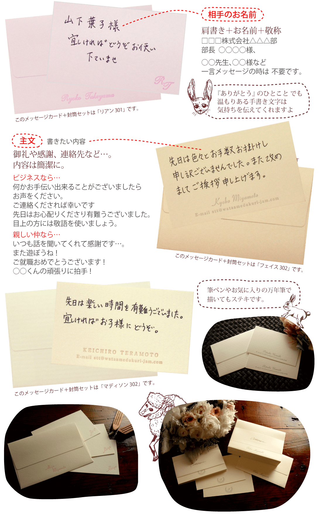 kakikata_card_futo