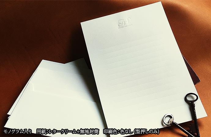 校長,園長,理事,あいさつ,手紙