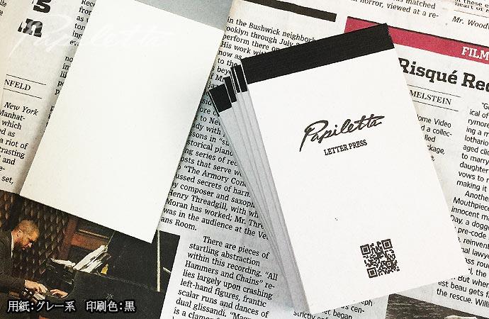 リサイクル,紙,オリジナル,ロゴ入りメモ帳