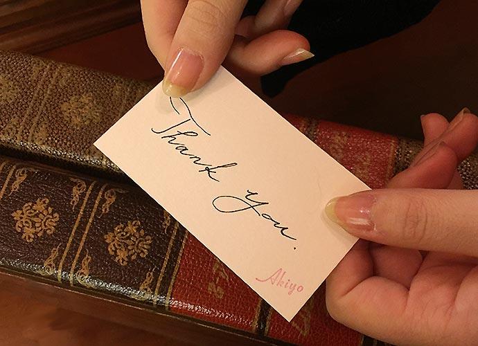 名刺,裏,挨拶,書き方