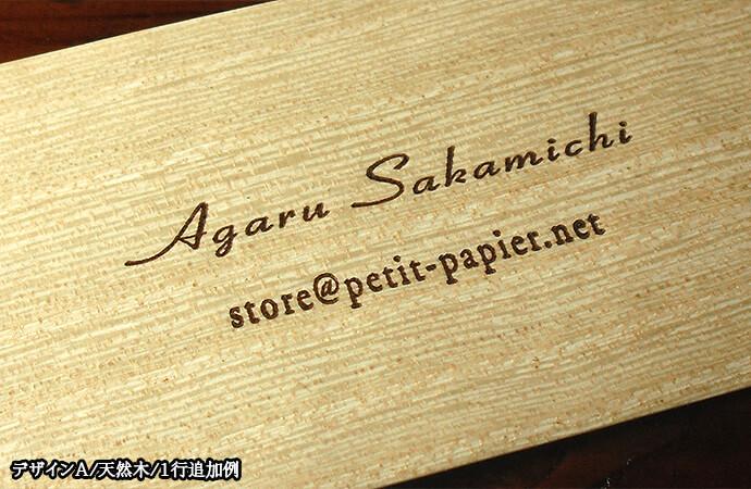 wood00001
